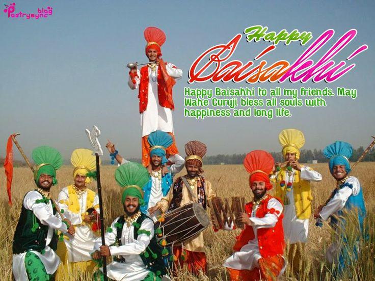 Baisakhi Greetings with SMS Image with Punjabi Bhangra