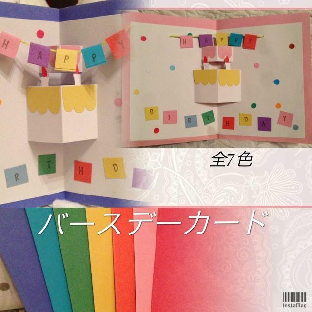 バースデーカード by ★MARI★ アート
