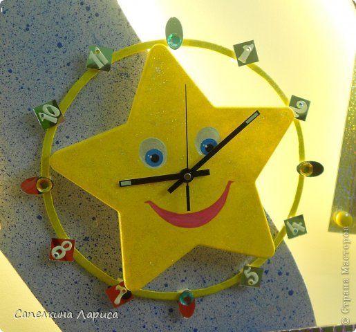 Часики новые на взитку детского сада