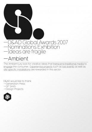 Build - D: Building, White Spaces, Picture-Black Posters, No8Long, Design Graphics, Graphics Design, Design Branding, Dads Posters, D Ads Posters