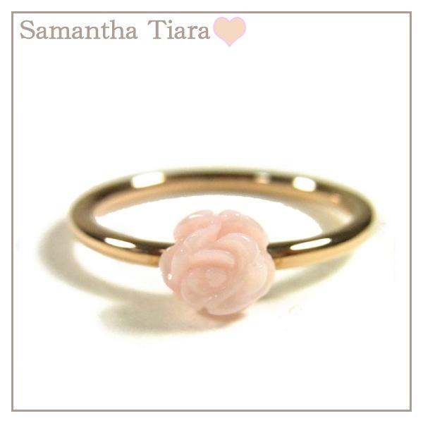 Rakuten: Samantha Tiara Samantha tiara K18 WPG conk butterfly chi ring 9 ring gold