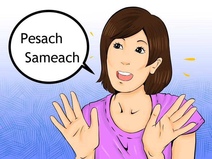 How to Say Happy Passover in Hebrew -- via wikiHow.com