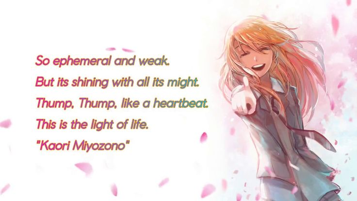 Watashi no Uso-Best Quotes of Your Lie in April Your lie in april Quotes