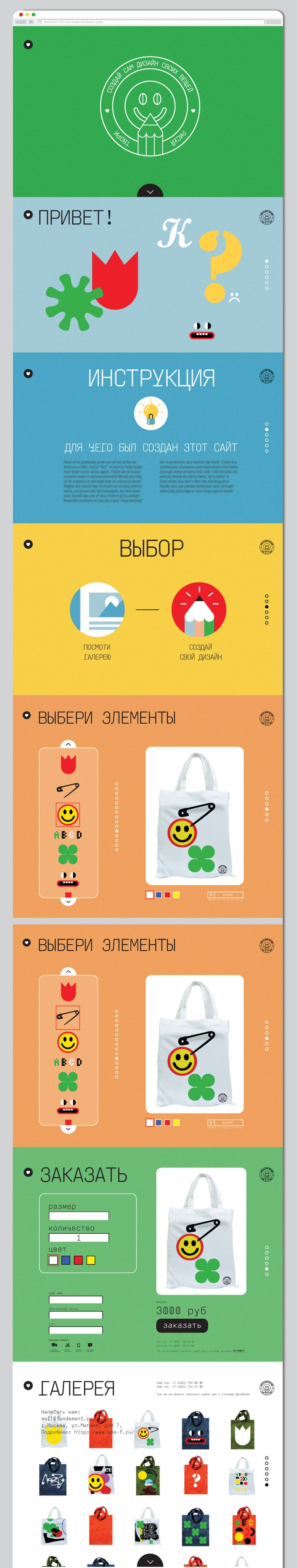 Design of the bags (в стадии разработки) on Behance