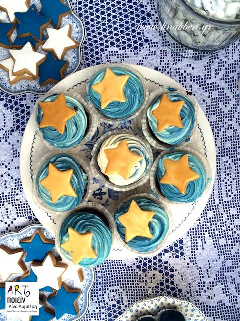 ARTοποιείν: blue porcelain & stars for my boy!  Cupcakes for our guests!