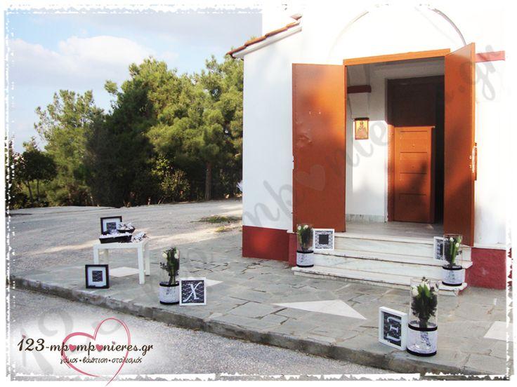 ΣΤΟΛΙΣΜΟΣ ΓΑΜΟΥ ΑΣΠΡΟ-ΜΑΥΡΟ -  ΚΩΔ:BWHITE-1144