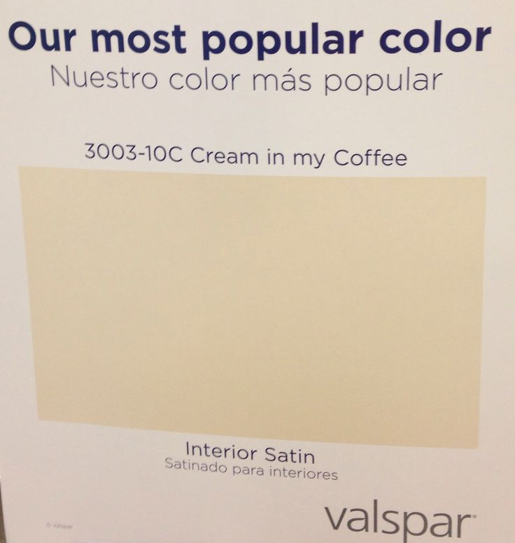 Lowes says their most popular paint color is valspar cream for Creamy neutral paint colors