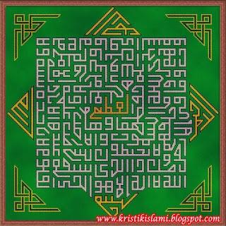 free cross stitch design of Ayat Kursiy  http://cmtk3.webring.org/l/rd?ring=crossstitch;id=35;url=http%3A%2F%2Fislamic-cs.blogspot.com%2F2011%2F10%2Fayat-al-kursiy-qs-02255.html