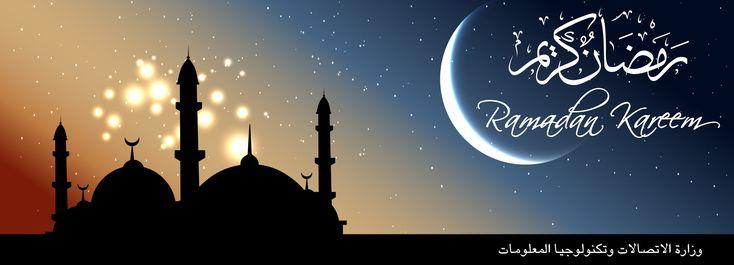 WallpapersWeb.net Provides superb assortment of Ramadan Mubarak, images and photos. Download Ramadan Mubarak from our website free of cost.