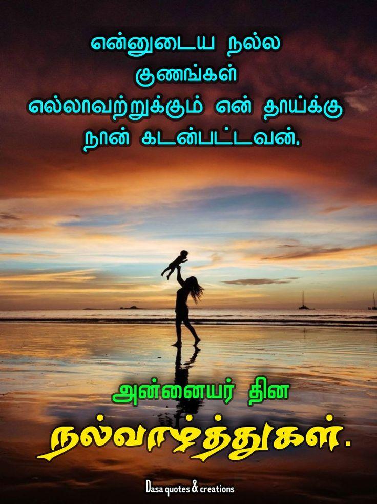 Pin on Swami vivekananda quotes