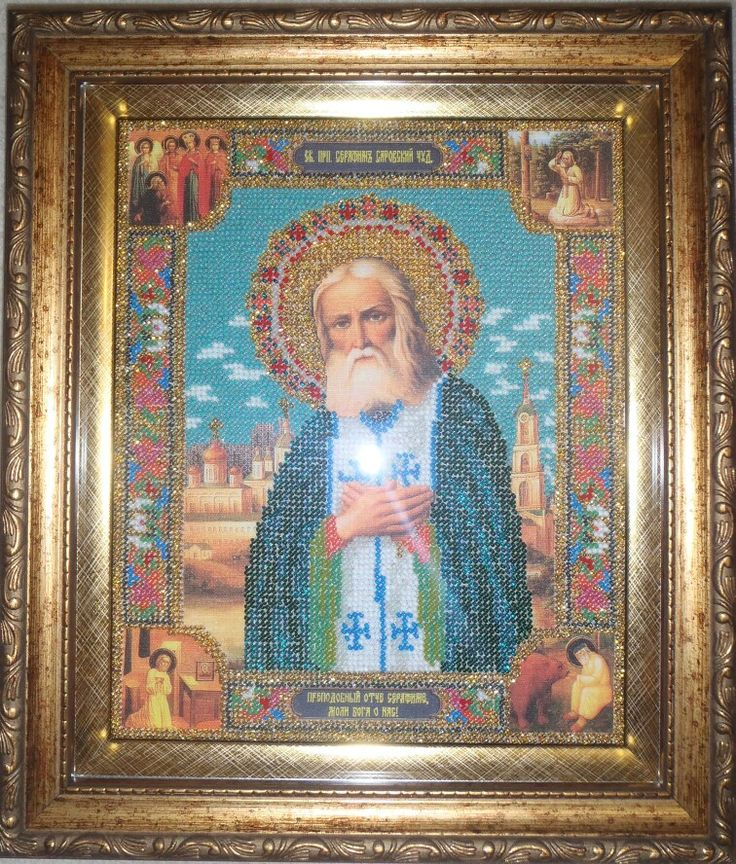 Икона Серафима Саровского