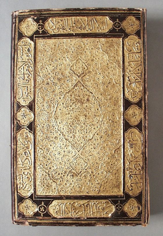 Manuscript of the Qur'an Iran (Shiraz), 16th century Manuscripts; codices Ink…