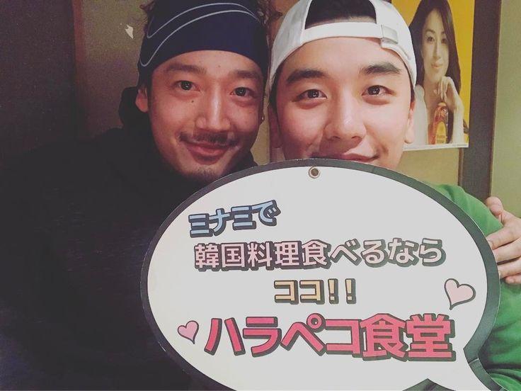 #大阪 🇯🇵ミナミで韓国料理食べるなら腹ペコ食堂!! #腹ペコ やっぱ美味しい 温麺 はんぱじゃないしただ自撮り撮ろうとしたら後ろに行く @yo_honda 君はホンマズルイww でも いつも友達にしてくれてありがとう 奥さんによろしく伝えといてや