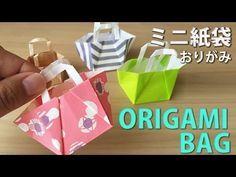 折り紙 紙袋 ハート2個付き 折り方(niceno1)Origami Paper bag with heart - YouTube