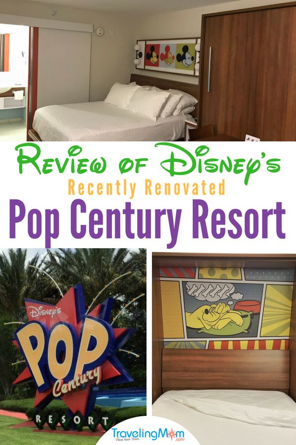 Disney S Pop Century Resort Is It Right For Your Family Travelingmom Disney Pop Century Disneys Pop Century Resort Disney Resorts Rooms