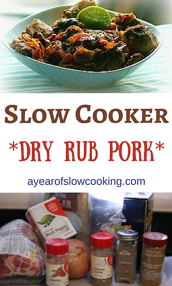 Cook your next pork roast in the slow cooker with a dry rub. No liquid is required -- the meat gives off plenty of juice all on it's own. Spice rub has brown sugar, paprika, cumin, anise -- delicious and exciting!
