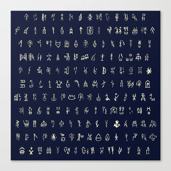Origin of Universe Ancient Language Oracle Canvas Wall Art