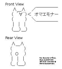 ASCII art - an article on Wikipedia, the free encyclopedia