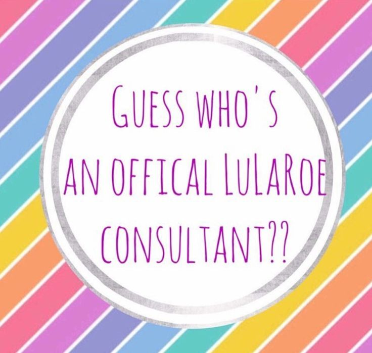 Guess who's official? www.lularoejilldomme.com