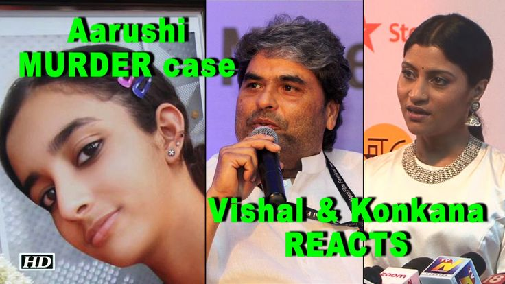 Vishal & Konkana COMMENTS on Aarushi Talwar's MURDER case , http://bostondesiconnection.com/video/vishal__konkana_comments_on_aarushi_talwars_murder_case/,