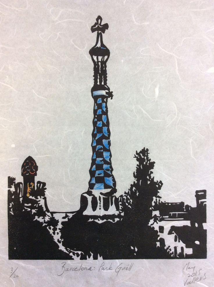 A simple print of the Gingerbread House in Park Guell, looking from the mosaic benches.