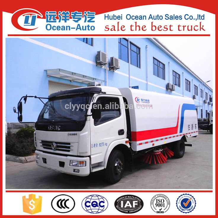 2015 dongfeng price of road sweeper truck for sale in floor sweeper