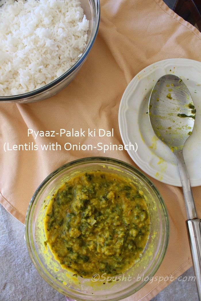 Lentils with Onion and Spinach