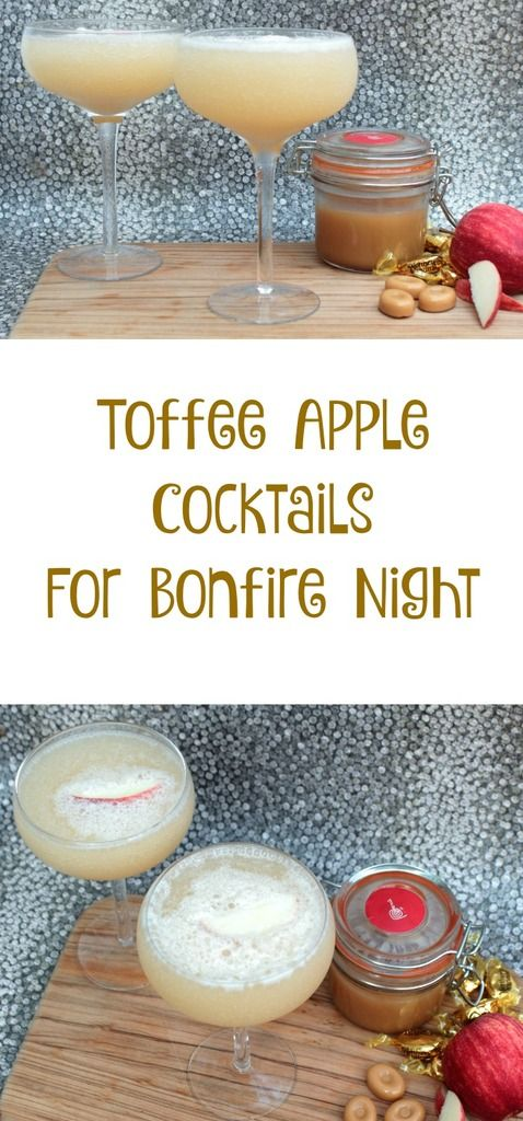 Toffee apple cocktails using homemade toffee vodka, perfect for bonfire night