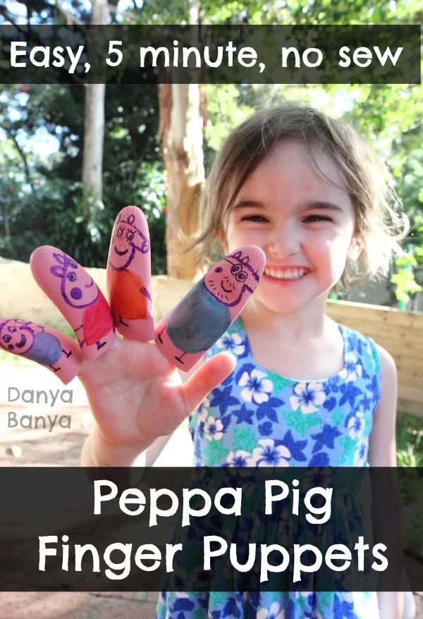Easy, 5 minute, no sew Peppa Pig Finger Puppets. Great for roleplaying!  #preschool #toys