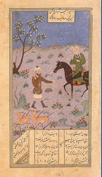 Majnun Trading his Horse for the Captured Gazelles