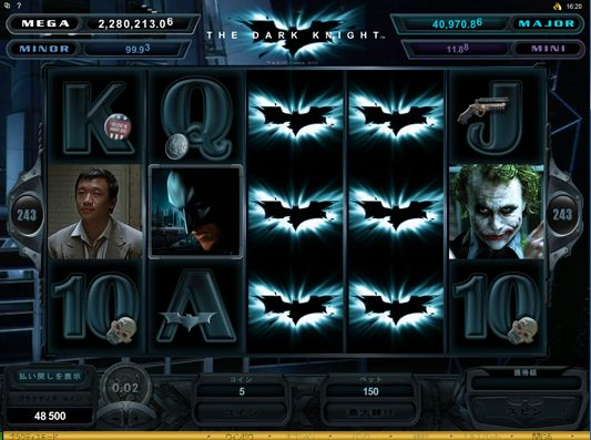 32Redのスリル満点のカジノゲームは、iPad、iPhone、Android、Blackberryを始め、ほとんどすべての携帯機器でも遊べます。