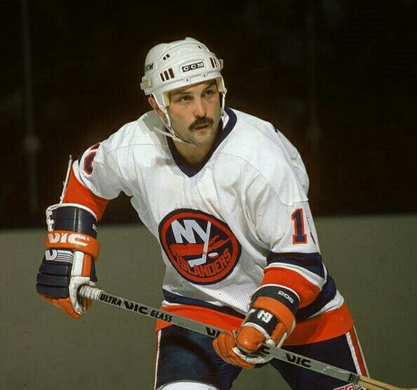 Bryan Trottier | New York Islanders | NHL | Hockey