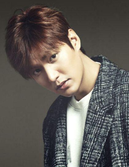 Lee Min-ho Net Worth Salary Cars & Houses