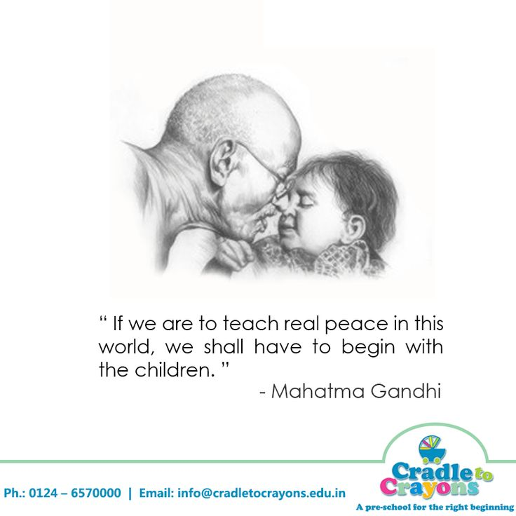 essay on mahatma gandhi for kids in marathi Essay on mahatma gandhi in marathi - leave behind those sleepless nights working on your coursework with our writing service stop getting bad marks with these custom term paper recommendations original researches at moderate costs available here will turn your education into pleasure.