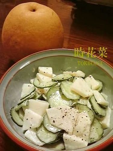 Simple♪ Refreshing and Seasonal Asian Pear and Cucumber Salad. Just did this and swapped the mayo out for red wine vinegar. Really good!