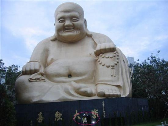 Giant Buddha Temple - Taichung, Taiwan