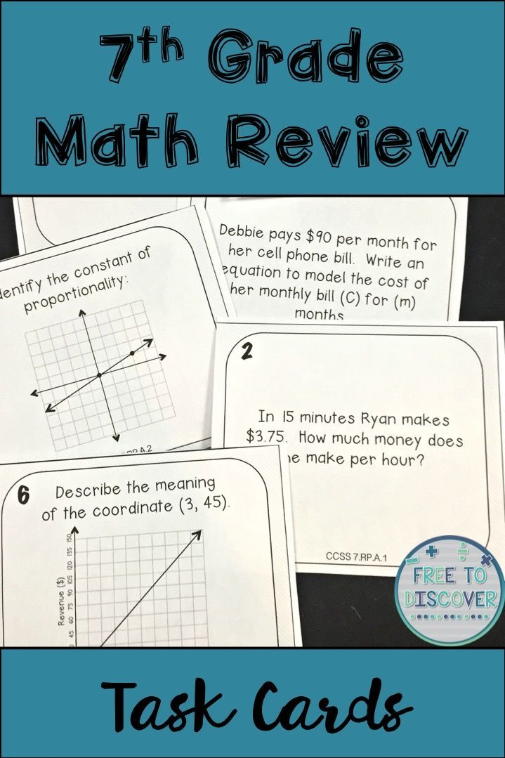 Students will review all major seventh grade math topics as outlined in the Common Core State Standards. These 60 task cards cover all standards and provide a thorough review of the seventh grade curriculum. Each task card is labeled with the corresponding CCSS. Perfect for standardized test prep, finals review, and eighth grade math preparation practice during the summer and fall. All problems have been created such that no calculator is necessary. By Free to Discover.