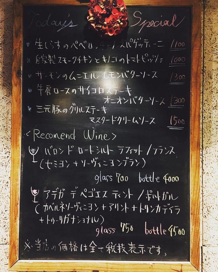 ディナーopenしまーす 今日のオススメは 生しらすのペペロンチーノ牛肩ロースのサイコロステーキ三元豚のグリルステーキ後今日もチキンスモークしております など盛り沢山でご用意致しております 皆様お待ちしております 楽しい週末をお過ごし下さい #iRONY#irony_italianbar#pasta#pizza#wine#shinmachi #アイロニー#イタリアンバール#パスタ#ピッツァ#ワイン#新町 by irony_italianbar