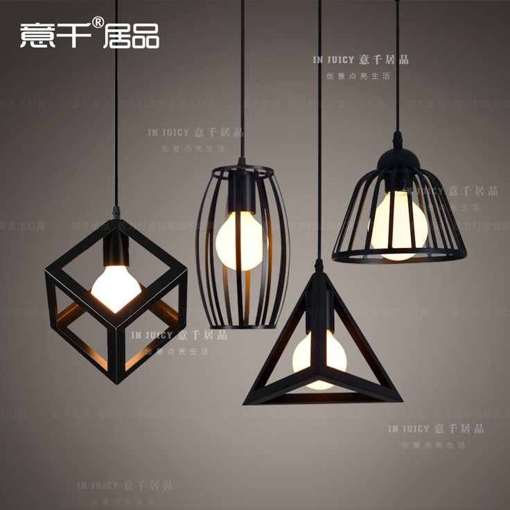 Nordic loft square black white iron ceiling lamp droplight cafe bar store hall club coffee shop