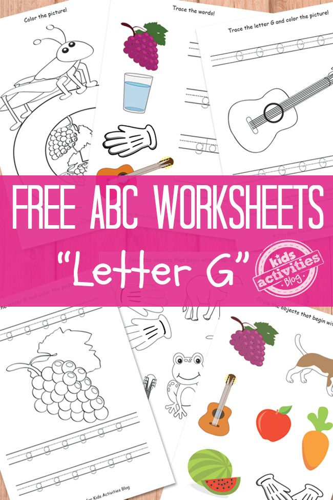 Letter G Worksheets - free printables for kids - great for preschool classroom or home