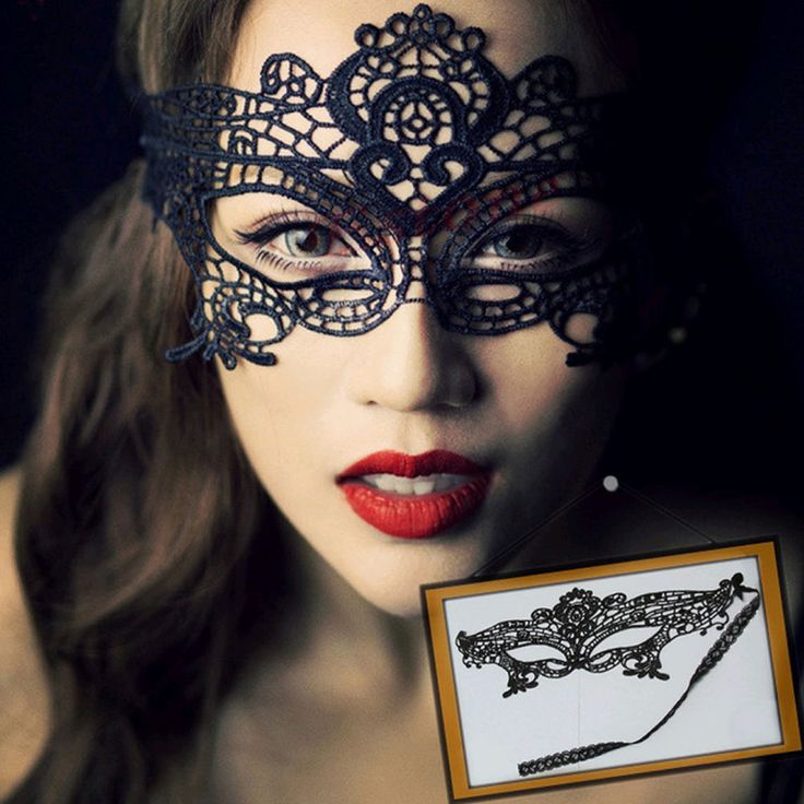 Sexy Exquisite Cutout Lace Veil Eye Mask Blindages Masquerade Fancy Dress