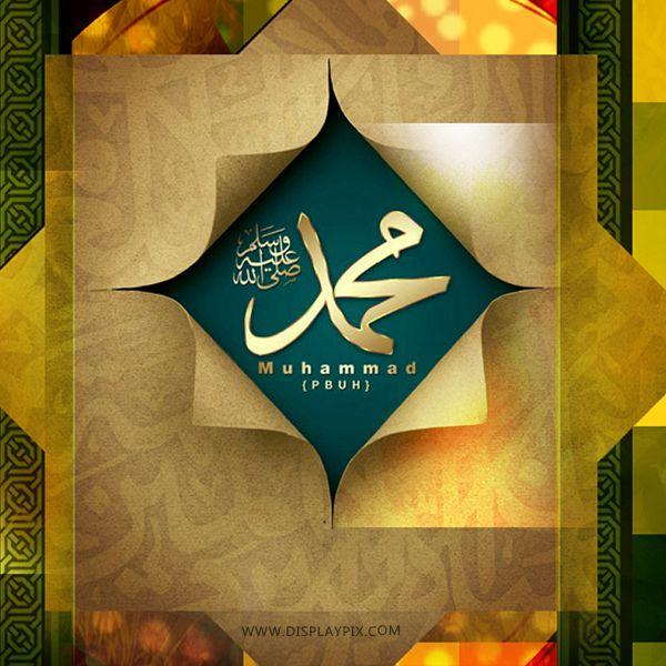 Eid Milad Un Nabi 12 Rabi Ul Awwal 2014 tumblr
