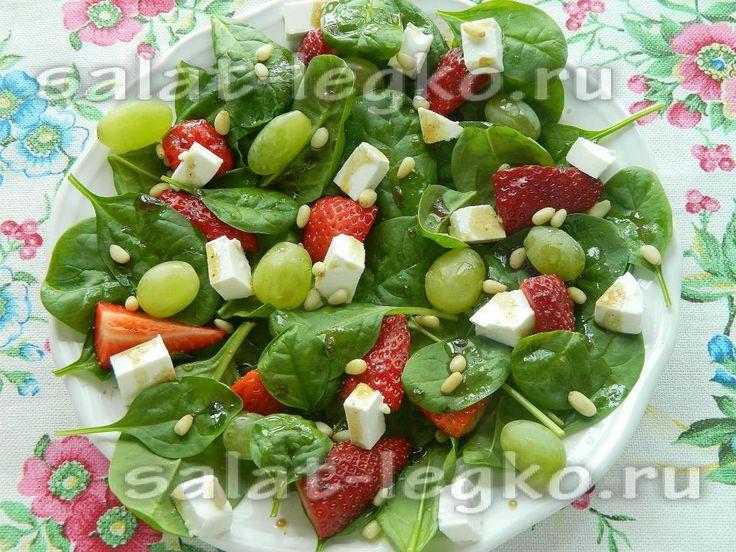 Качестве ужина салат из капусты и клубники с растительным маслом
