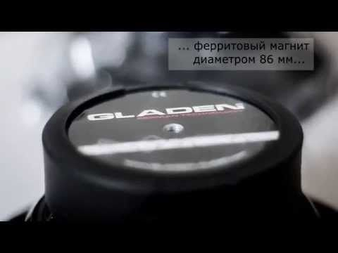 Обзор акустики Gladen Audio RS 165 и Gladen Audio RS 165 Dual