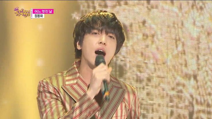 [HOT] Jung Yong Hwa - One Fine Day , 정용화 - 어느 멋진 날, Show Music core 2015...
