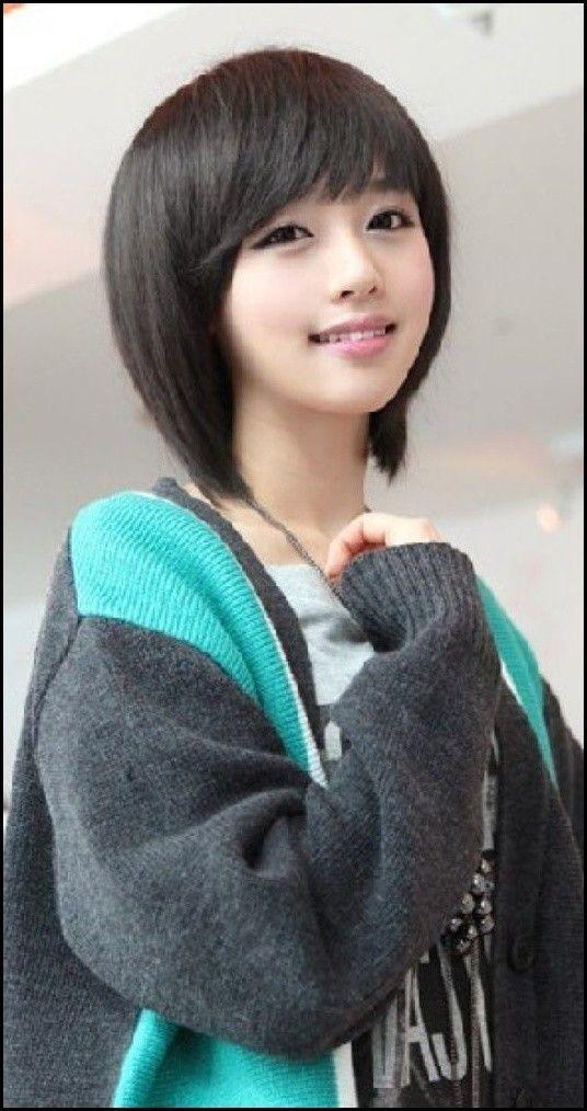 koreanische Frisur Frauen kurze Haare .. | Kurze Frisuren …
