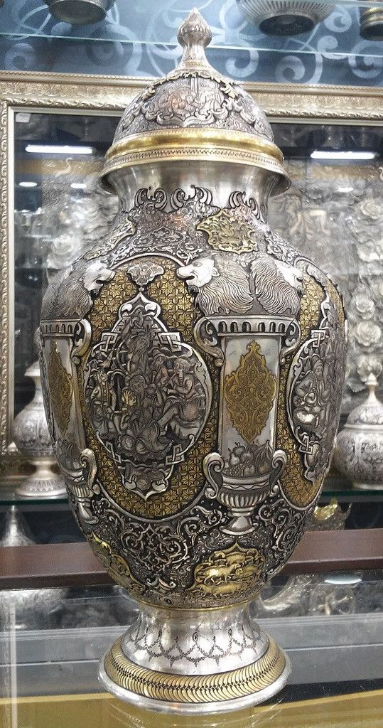 Persian Silver Repousse Vase - Gold-plated Silver - Decorative