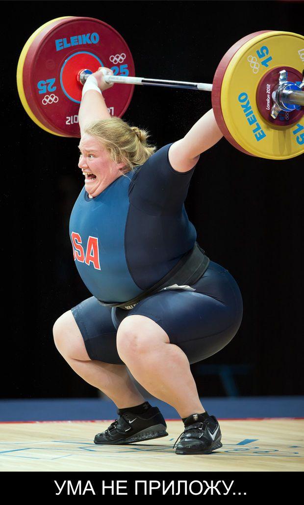 Почему женская легкая атлетика популярнее женской тяжелой ?