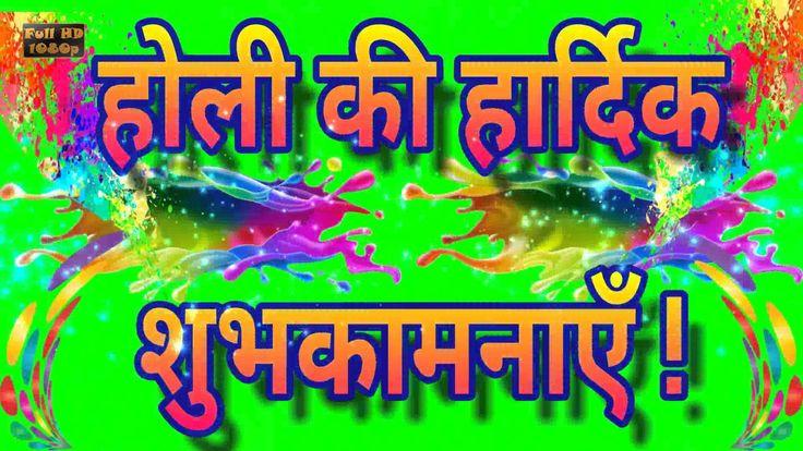 Happy Holi Greetings in Hindi, Happy Holi Wishes in Hindi, Whatsapp Holi...