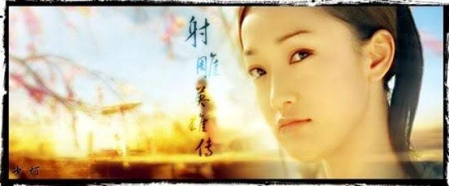 Zhou Xun as Huang Rong